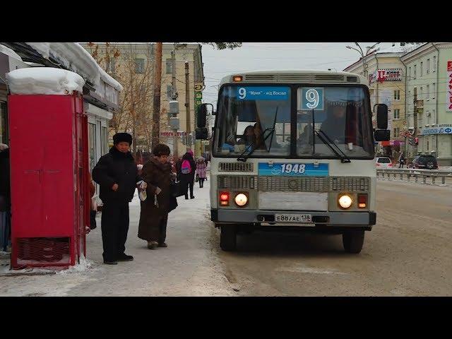 Общественный транспорт в праздники