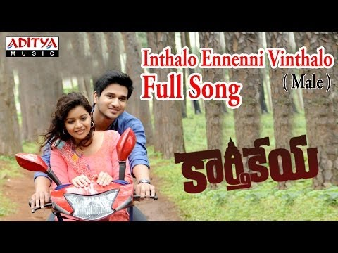 Inthalo Ennenni Vinthalo (Male Version)