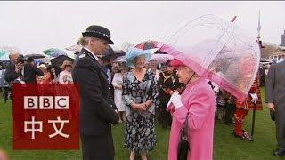 英女王批評中國官員「無禮」