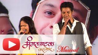 Diwas Olya - New Song From Marathi Movie Mangalashtak Once More - Bela Shende  & Swapnil Bandodkar