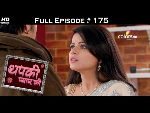 Thapki Pyar Ki - 14th December 2015 - थपकी प्यार की - Full Episode (HD)