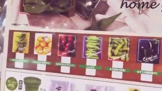 ミニトマト栽培キットを狙う[ガチャ]
