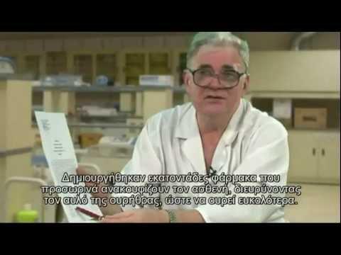 Καρκίνο της θερμοκρασίας προστατικού αδενώματος