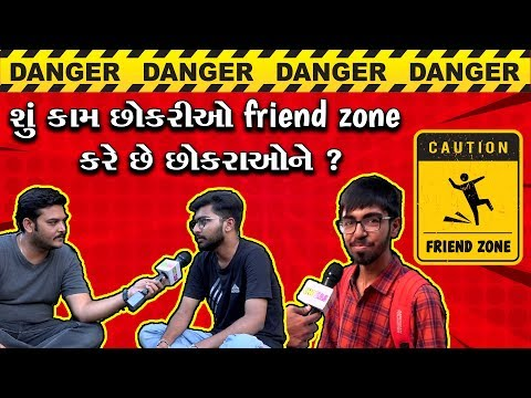 Why Do Girls Friend Zone Guys   Ahmedabad   Street Interview