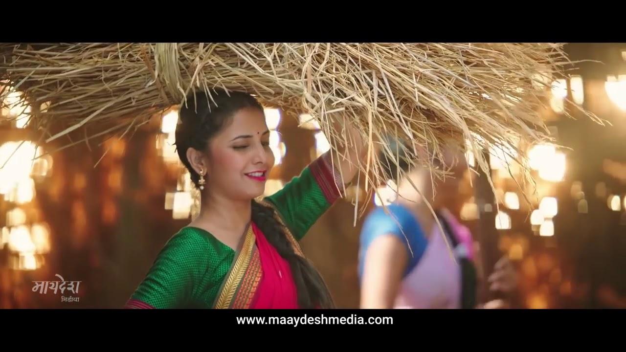 Premacha Zangadgutta Latest Marathi Song | Marathi Latest Songs | Adarsh Shinde Latest Marathi Song - Adarsh Shinde, Vaishali Made Lyrics in marathi