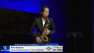 Miho Kiyokawa plays Chant du Ménestrel opus 71 by Alexander GLAZUNOV