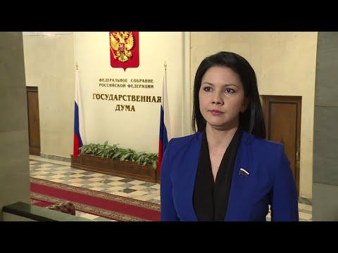 25.06.2020_Комментарий_Юмашева