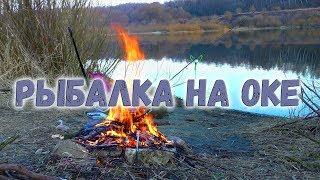 Озеро для рыбалка в калужской области 2020