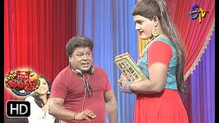 Awesome Appi Performance | Extra Jabardasth | 13th July 2018 | ETV Telugu