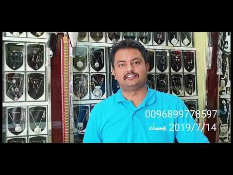 وكيل البيع لمنتجات الزئبق الأحمر ( 243 ) الموقع الأول 0096899778597