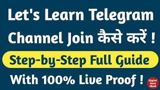 How to Join Let's Learn Telegram Channel | Let's Learn Telegram Channel Join Kaise Karen