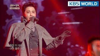Min Woohyuk - Square One | 민우혁 - 원점 [Immortal Songs 2 / 2018.02.17]