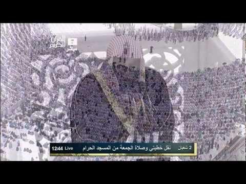 مطلب الاستقرار خطبة الجمعة 2-8-1433 للشيخ الشريم