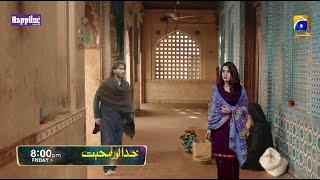 Khuda Aur Mohabbat Teaser 28 Review By showbiz glam