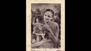 Durga 1939: Na koi baap na poot kisi ka [i] & Raam   - YouTube