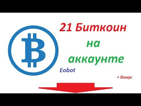 Установлена криптовалюта