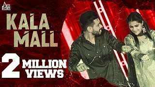 Kala Mall | (Official Video) | Gavvy Sidhu Ft.Jashanmeet | New Punjabi Songs 2020 | Jass Records
