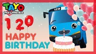 Tayo Doğum Günü şarkısı L Yirminci Ocak Tayo Doğum Günün Kutlu Olsun! L KÜÇÜK OTOBÜS TAYO