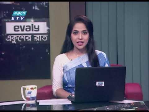 Ekusher Rat || একুশের রাত || ভোট-ভোটার-রাজনীতি || 02 March 2021|Talk Show