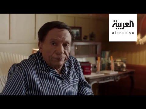 العرب اليوم - شاهد: رامي إمام يؤكد أن اسم مسلسل