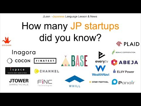 mp4 Startup Company Japan, download Startup Company Japan video klip Startup Company Japan