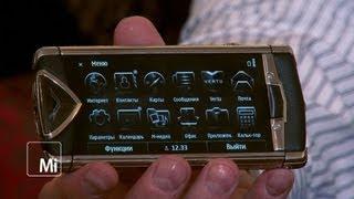 Мобильные телефоны и смартфоны, VERTU Constellation Touch. Прекрасное далёко.