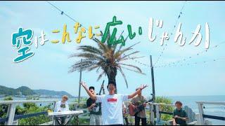 ミテルヨ / Spinna B-ILL & Home Grown
