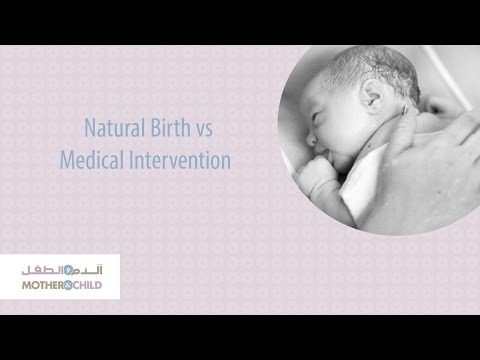Natural Birth vs Medical Intervention