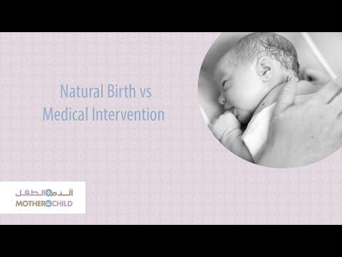 Natural Birth vs Medical Intervention