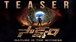 Saakshyam Official Teaser