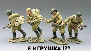 Игрушки ожили!! (War of Toys)