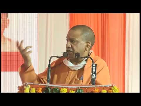 Cm Yogi Aditya Nath Big Gift To Bhadohi...