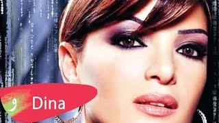 Dina Hayek - Teir El Yamama - Remix 1 (Audio) / دينا حايك - طير اليمامة - ريمكس 1
