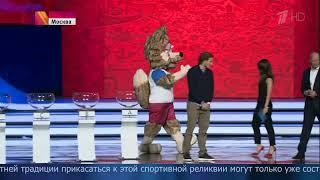 Более 100 телеканалов мира покажут финальную жеребьевку Чемпионата мира пофутболу— 2018 вМоскве.