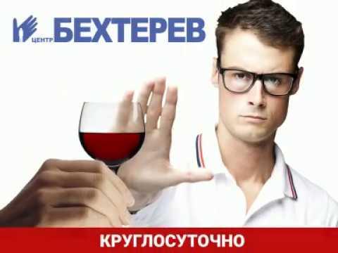 Пьющая мать пенсионерка
