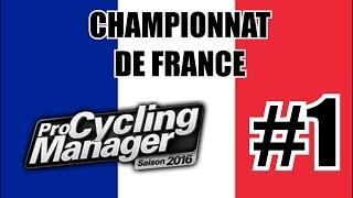 CHAMPIONNAT DE FRANCE PCM | Manche n°1
