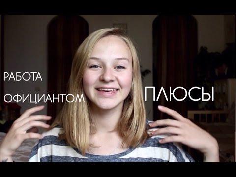 Форекс курс сомони к рубелю график онлайн
