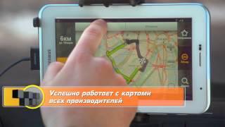 Интерактивное такси