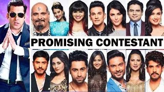 bigg boss 9 contestants name list and pictures - 免费在线
