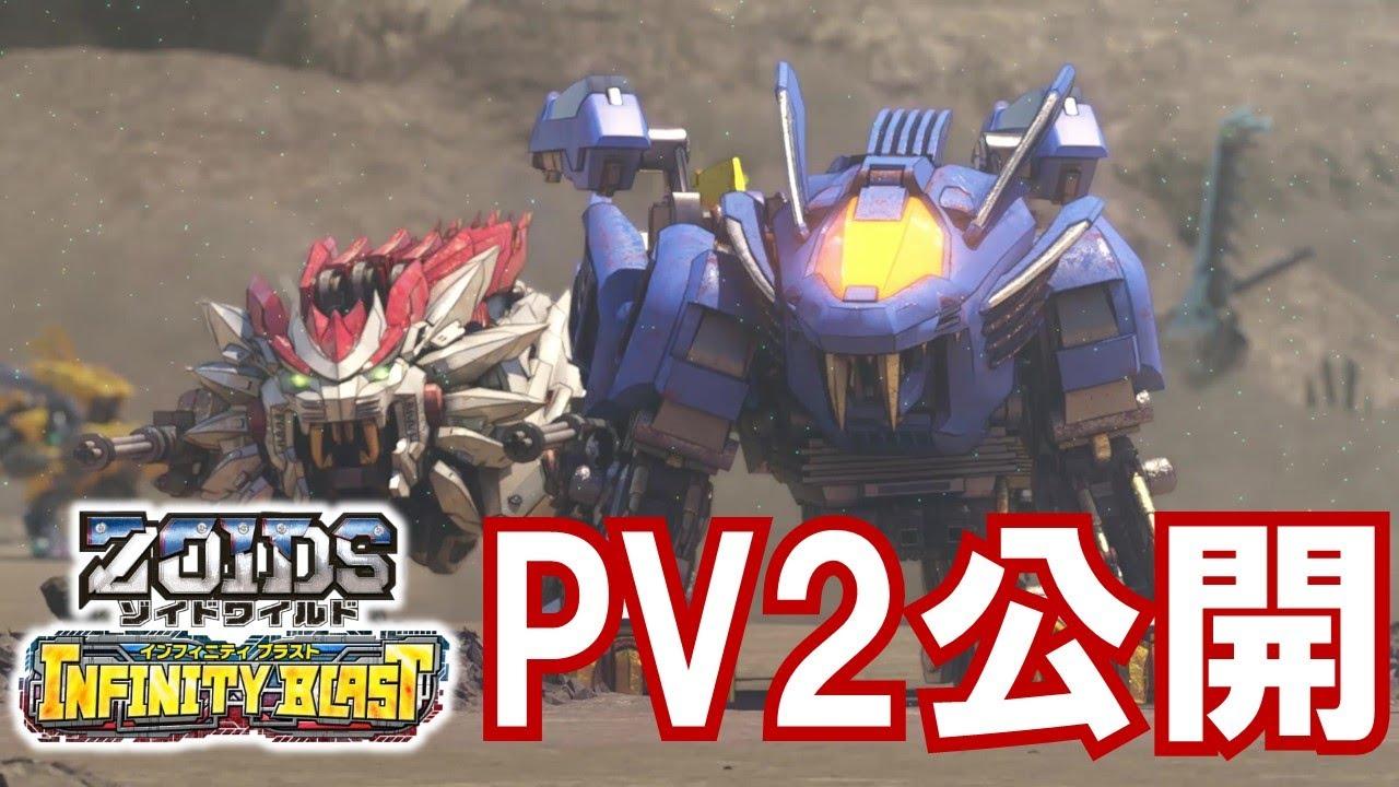 《機獸新世紀》系列新作《機獸新世紀 Infinity Blast》第二彈PV公開,遊戲確定將於11月26日發售,登陸Switch平台 Maxresdefault