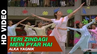 Teri Zindagi Mein Pyar Hai - Badhaai Ho Badhaai    Alka Yagnik   Anil Kapoor & Shilpa Shetty