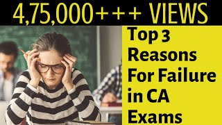 Top 3 Reasons For Failure In CA Exams | Why 90% Of CA Students Fail