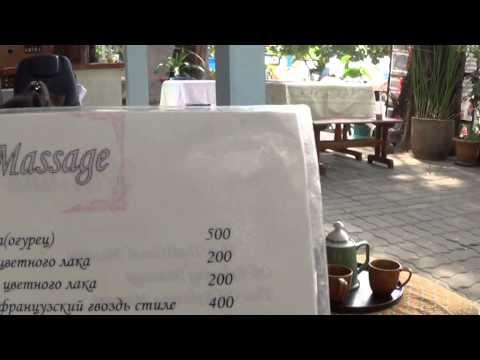 Массаж в Таиланде (цены,общее впечатление)