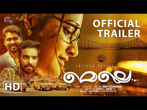 Melle Malayalam Movie Trailer