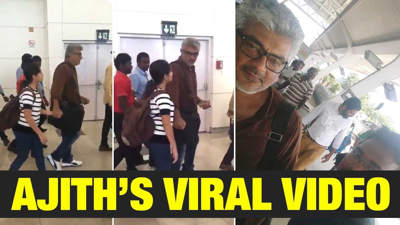 #Ajiths Viral Video | #ThalaAjith with Family at Airport | #AjithLatest #AjithVideo #Viswasam