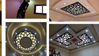 Latest CNC False Ceiling Designs Ideas    Platre Casablanca 2019    Living Room False Ceiling Design