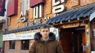 Корейская кухня, Пибимпап - одно из популярнейших корейских блюд