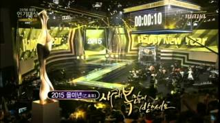 【HD】Lee Joon Gi Countdown to 2015~2014KBS演芸大賞より 141231