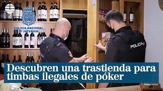 Descubren una trastienda para multitudinarias timbas ilegales de póker en Alicante
