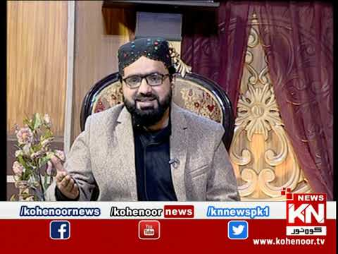Rah-e-Falah 31 January 2021 | Kohenoor News Pakistan